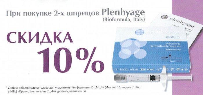 bioformula
